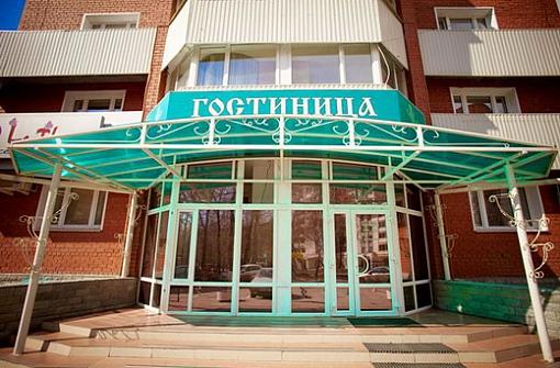 Малахит 2000 - Екатеринбург, улица Куйбышева, 80/1 и 80/2
